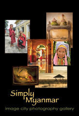 Simply Myanmar card-240